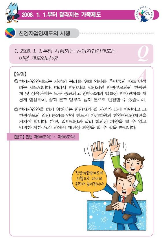 아이성변경-1.jpg