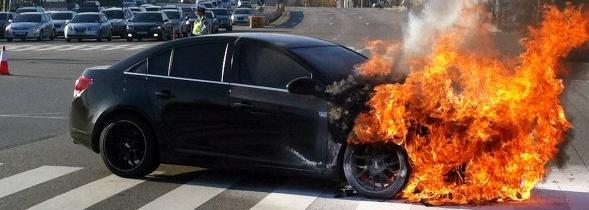 차량화재.jpg